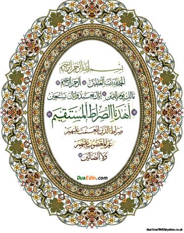 Fatiha Suresi Arapça Yazılış Resmi